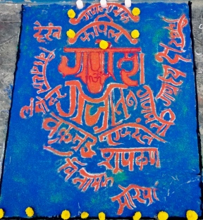 Playshaala_diwali_celebration41