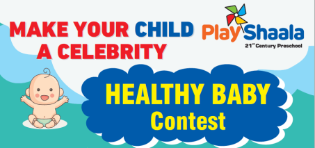 Healthy Baby Contest Feature Image