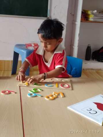 Madhav Num