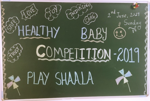 HealthyBabyCompetition_stage235